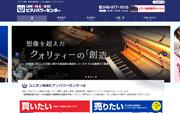 ピアノパワーセンター